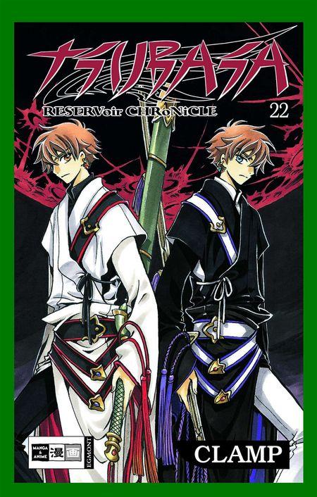 Tsubasa RC 22 - Das Cover