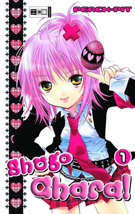 Shugo Chara! 1 - Das Cover