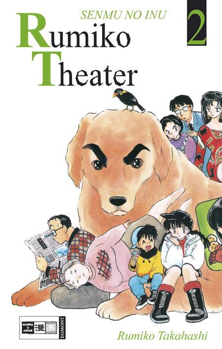 Rumiko Theater 2 - Das Cover