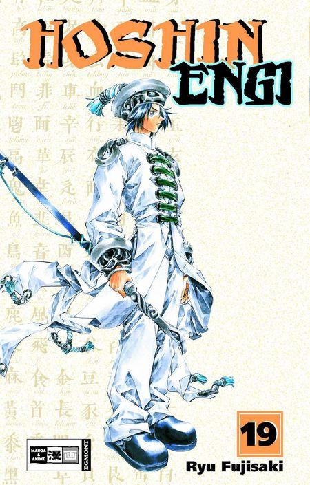 Hoshin Engi 19 - Das Cover