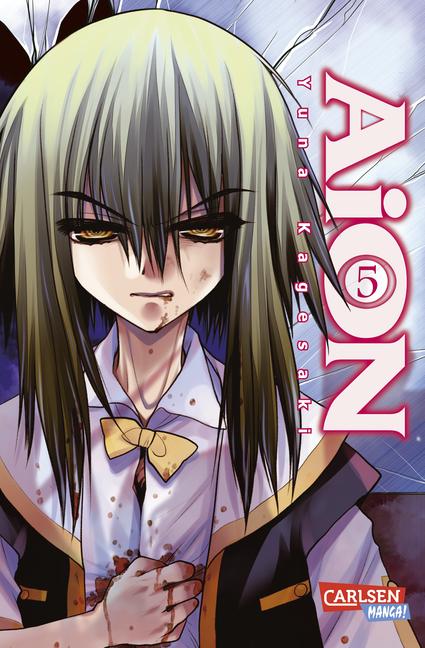 AiON 5 - Das Cover