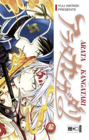 Arata Kangatari 12 - Das Cover