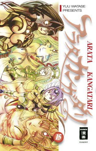 Arata Kangatari 15 - Das Cover