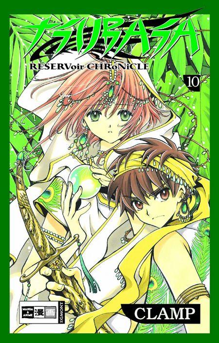 Tsubasa RC 10 - Das Cover