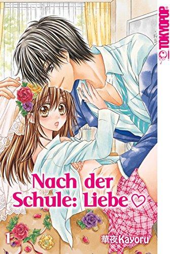 Nach der Schule: Liebe 1 - Das Cover