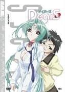 DearS 4 (Anime) - Das Cover
