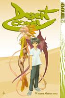 Desert Coral 4 - Das Cover