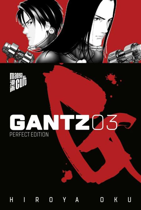 Gantz – Perfect Edition 3 - Das Cover
