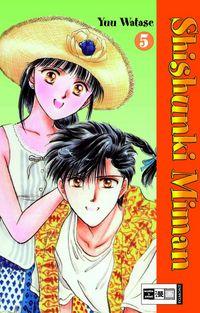 Hier klicken, um das Cover von Shishunki Miman 5 zu vergrößern
