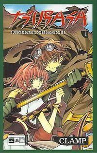 Hier klicken, um das Cover von Tsubasa 1 zu vergrößern
