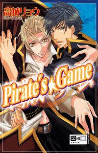 Hier klicken, um das Cover von Pirate's Game zu vergrößern