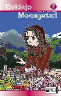 Hier klicken, um das Cover von Gokinjo Monogatari 7 zu vergrößern