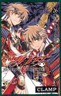 Hier klicken, um das Cover von Tsubasa  26 zu vergrößern