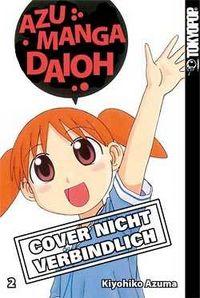 Hier klicken, um das Cover von Azumanga Daioh 2 zu vergrößern