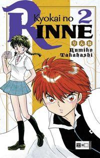 Hier klicken, um das Cover von Kyokai no RINNE 2 zu vergrößern
