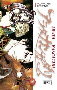 Hier klicken, um das Cover von Arata Kangatari 3 zu vergrößern