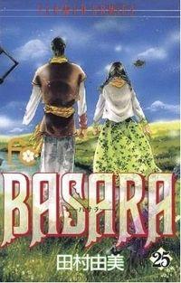 Hier klicken, um das Cover von Basara 25 zu vergrößern