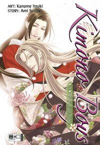 Hier klicken, um das Cover von Kimono Boys 03: Blumen im Park zu vergrößern