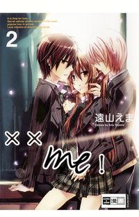 Hier klicken, um das Cover von XX Me! 02 zu vergrößern