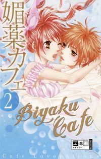 Hier klicken, um das Cover von Biyaku Caf� 02 zu vergrößern