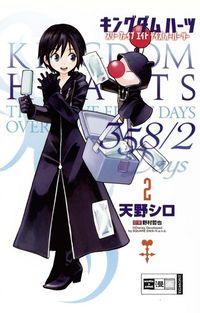 Hier klicken, um das Cover von Kingdom Hearts 358/2 Days 02 zu vergrößern