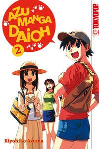 Hier klicken, um das Cover von Azumanga Daioh (2in1) 2 zu vergrößern