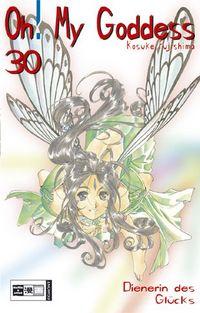 Hier klicken, um das Cover von Oh! My Goddess 30 zu vergrößern
