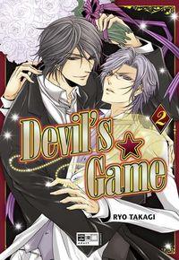 Hier klicken, um das Cover von Devil's Game 2 zu vergrößern
