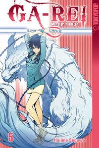 Hier klicken, um das Cover von Ga-Rei - Monster in Ketten 5 zu vergrößern