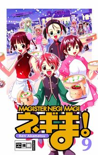 Hier klicken, um das Cover von Magister Negi Magi 9 zu vergrößern