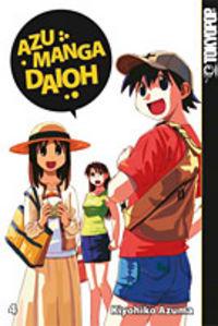 Hier klicken, um das Cover von Azumanga Daioh 4 zu vergrößern