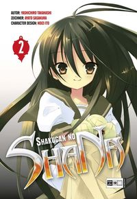 Hier klicken, um das Cover von Shakugan no Shana 2 zu vergrößern