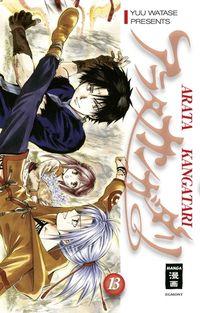 Hier klicken, um das Cover von Arata Kangatari 13 zu vergrößern