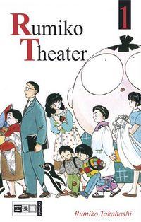 Hier klicken, um das Cover von Rumiko Theater 1 zu vergrößern