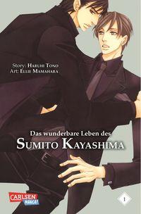 Hier klicken, um das Cover von Das wunderbare Leben des Sumito Kayashima 1 zu vergrößern