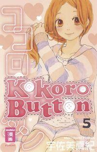 Hier klicken, um das Cover von Kokoro Button 5 zu vergrößern