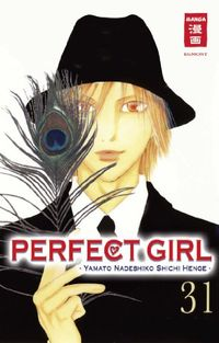 Hier klicken, um das Cover von Perfect Girl 31 zu vergrößern