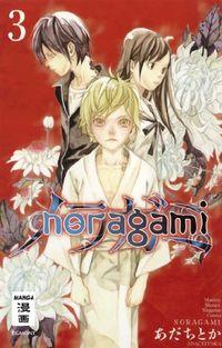 Hier klicken, um das Cover von Noragami 3 zu vergrößern