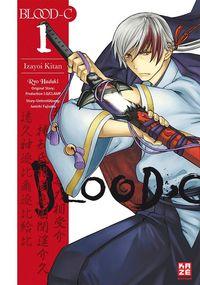 Hier klicken, um das Cover von Blood C Izayoi Kitan  1 zu vergrößern