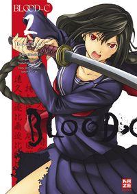 Hier klicken, um das Cover von Blood-C Izayoi Kitan 2 zu vergrößern