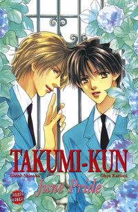 Hier klicken, um das Cover von Takumi-kun 1: Takumi-kun zu vergrößern