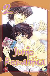 Hier klicken, um das Cover von Junjo Romantica 2 zu vergrößern