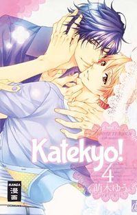 Hier klicken, um das Cover von Katekyo! 4 zu vergrößern