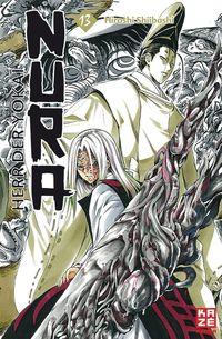Hier klicken, um das Cover von Nura - Herr der Yokai 13 zu vergrößern