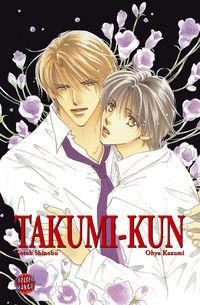 Hier klicken, um das Cover von Takumi-kun 3 zu vergrößern
