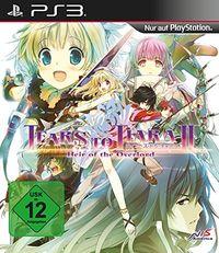 Hier klicken, um das Cover von Tears to Tiara 2 (PS3) zu vergrößern