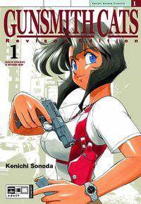 Hier klicken, um das Cover von Gunsmith Cats Revised Edition 1 zu vergrößern