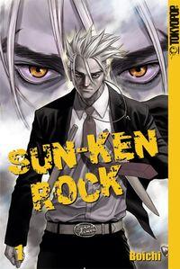 Hier klicken, um das Cover von Sun-Ken Rock 1 zu vergrößern