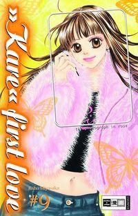 Hier klicken, um das Cover von Kare First Love 9 zu vergrößern
