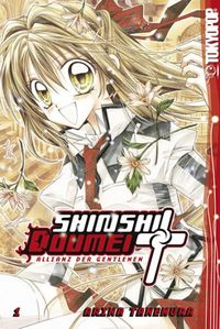 Hier klicken, um das Cover von Shinshi Doumei Cross - Alianz der Gentlemen 1 zu vergrößern